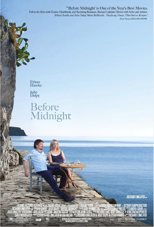 『Before midnight』1/18、明日公開