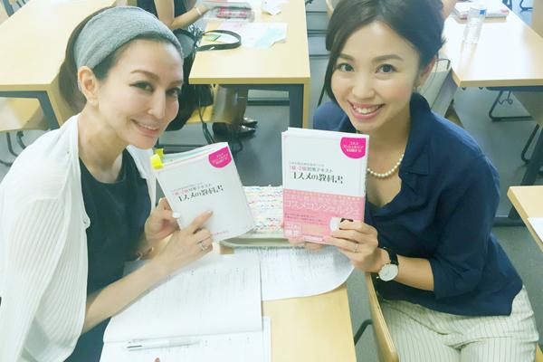 日本化粧品検定一級(コスメコンシェルジュ)を受験しました