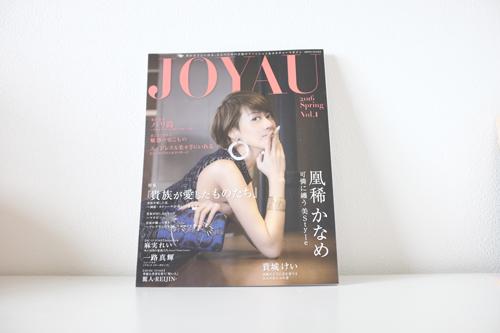 『JOYAU』